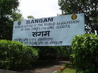 The Sangam Sign